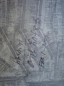 ahmaric signature by mulatu astatke