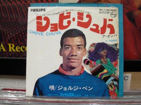 Jorge Ben, Japan exclusive