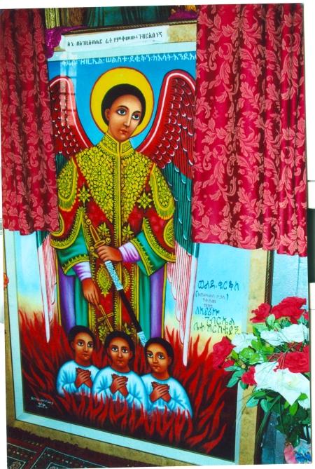 Rojah photo Ethiopia