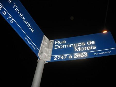 rua Domingos de Morais