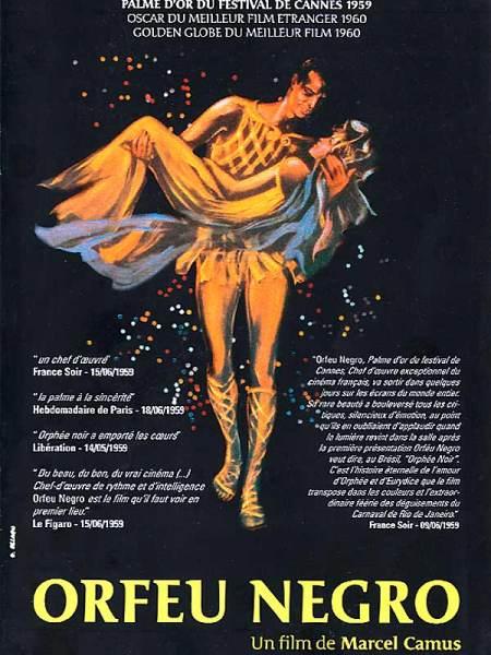 original movie poster 1959