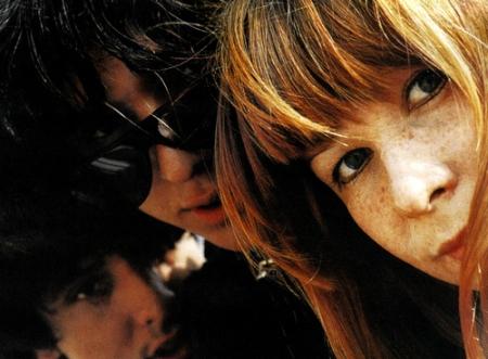 Os+Mutantes++1968